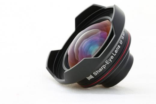 sharpeye lens